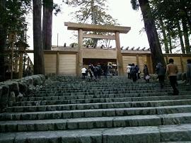 内宮神殿新 ブログ