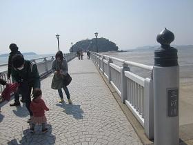 316 竹島へ ブログ