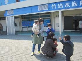 316 竹島水族館 ブログ