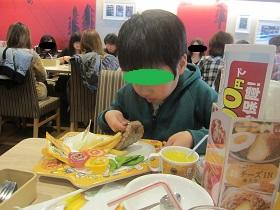 316 ガスト 昼食 ブログ