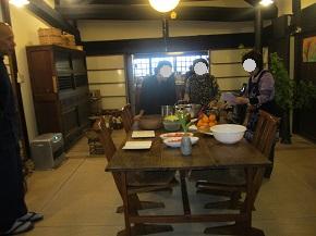 430料理5 ブログ