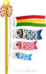 505鯉のぼり ブログ