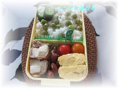 505 お弁当 ブログ