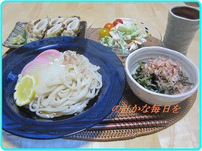 507夕飯 ブログ