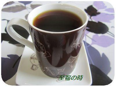 521薄めのコーヒー ブログ