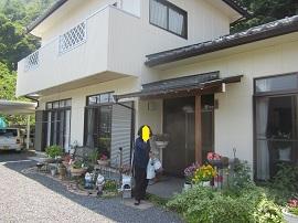 530 m ちゃんち3 ブログ