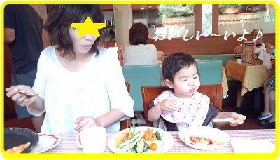 617kiliちゃん ブログ