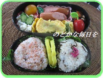 621 お弁当 ブログ
