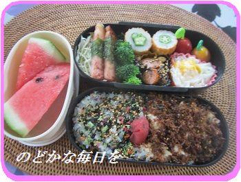 621 お弁当ブログ