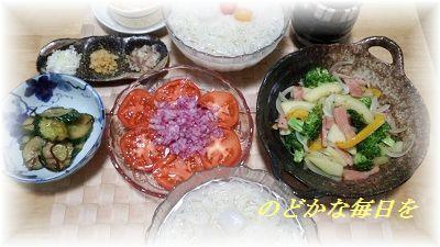 701夕飯 ブログ