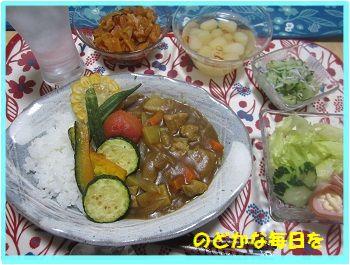 728夕飯 ブログ