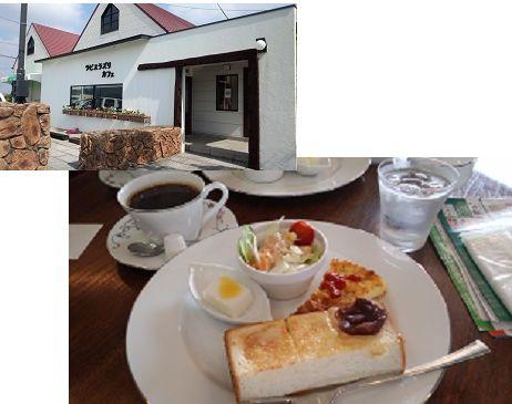 726 モーニング+喫茶店 ブログ