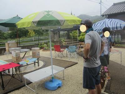 815雨の中で ブログ