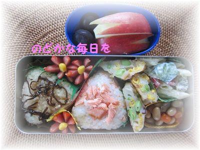 910お弁当 ブログ