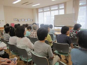 826 日赤 防災訓練講習会 ブログ