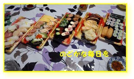 915 寿司 ブログ