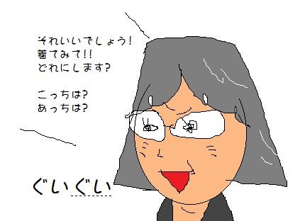 セレモニー3