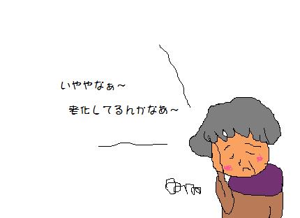 母ちゃんの知恵袋2