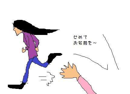 謎の女子2
