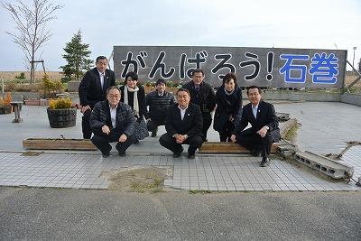 140420kanbanishinomaki.jpg