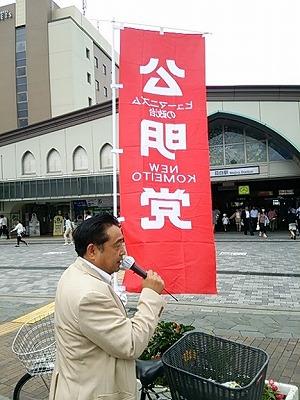 140701mejiro.jpg