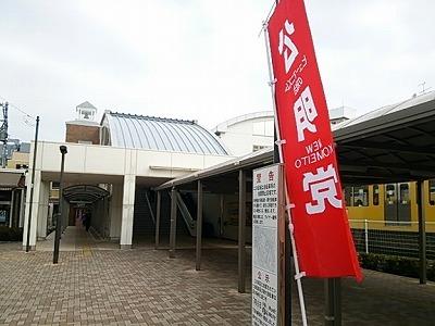140717higashi.jpg