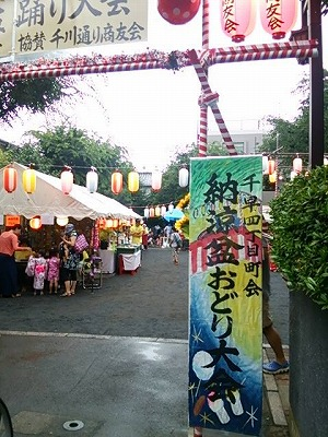 140719chihayabonnodori.jpg
