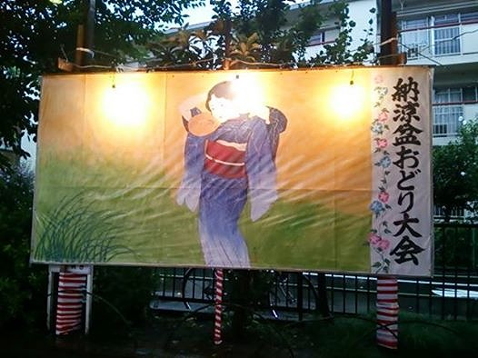 140720chihaya.jpg