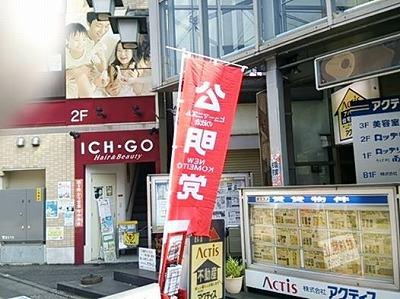 140725shiinamachi.jpg