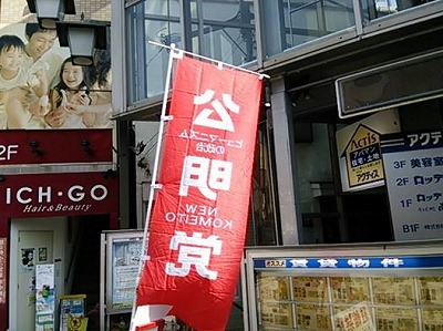 140801shiinamachi.jpg