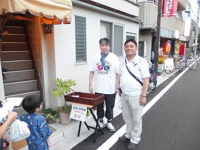 140802shiunsou.jpg