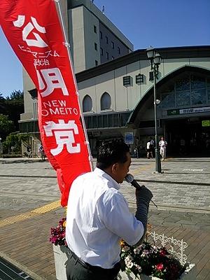 140805mejiro.jpg