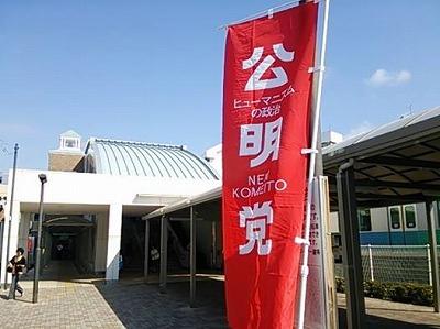 140806higashinaga.jpg