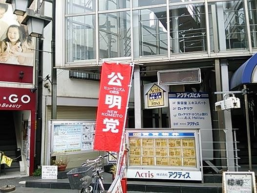 140808shiinamachi.jpg