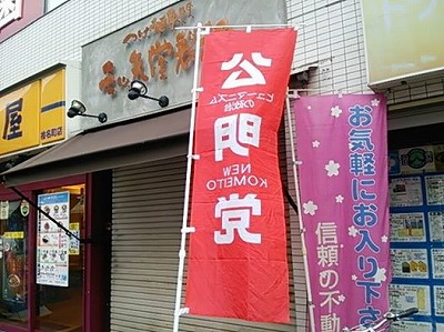 140822shiinamachi.jpg