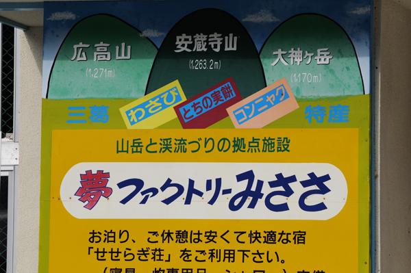 yamasato2.jpg