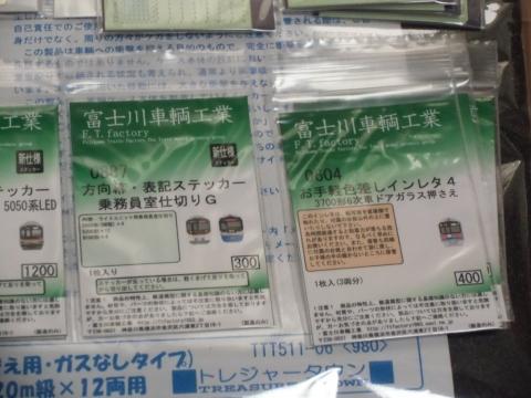 CIMG0191_R.jpg