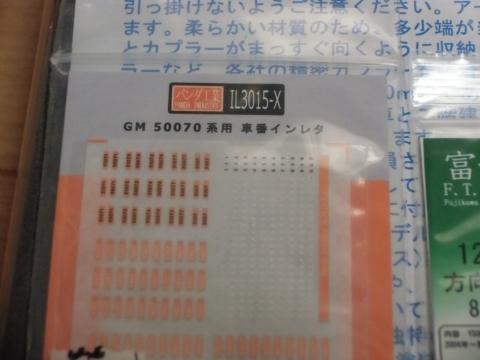 CIMG0193_R.jpg
