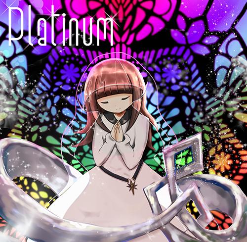 Platinum色改