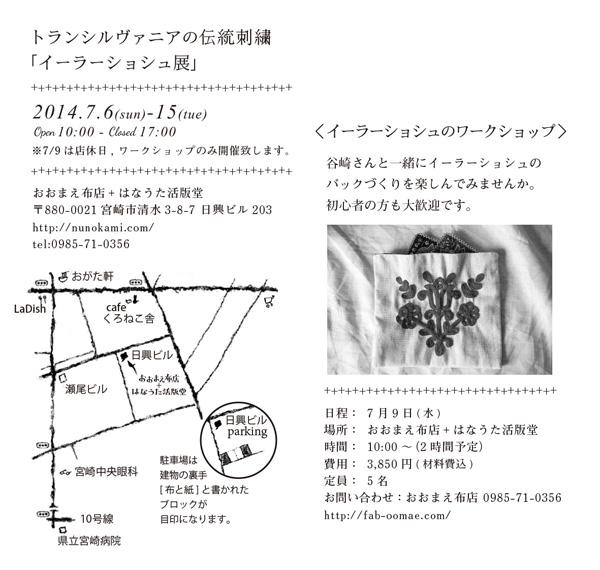 20140607-03.jpg