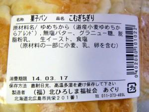 RIMG39559.jpg
