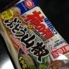 ぶどう山椒柿の種2