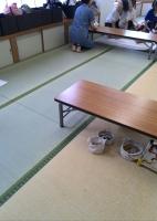保建センター畳