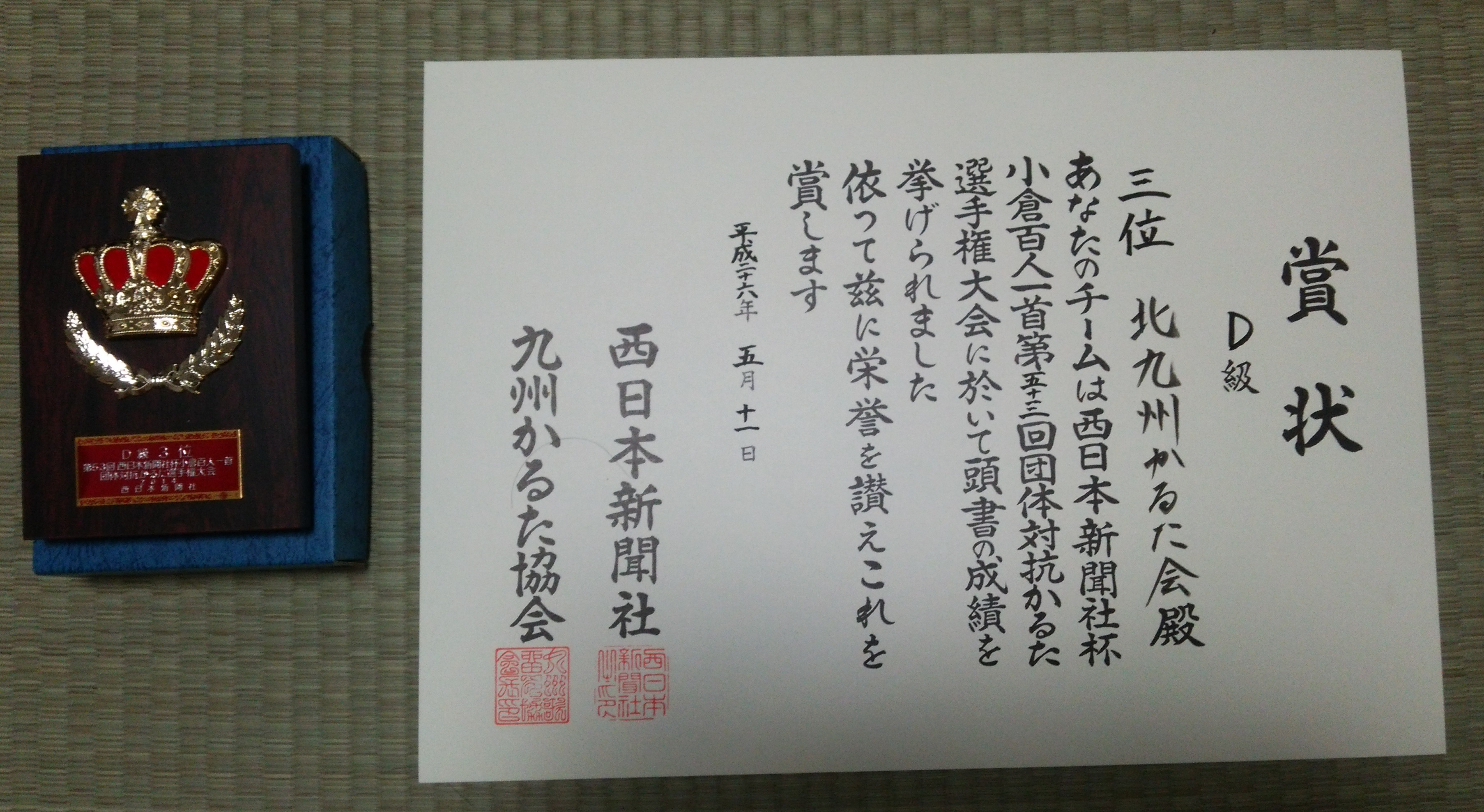 DSC_0714_1.jpg