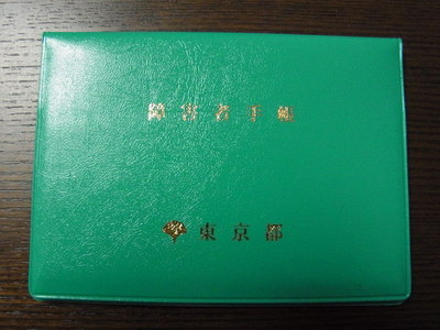 20110506_1.jpg