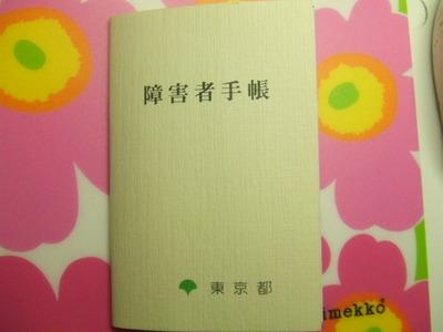 20110506_3.jpg