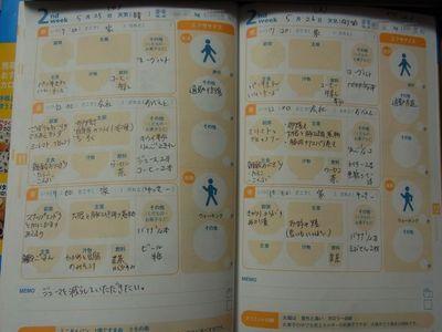 20110527_5.jpg
