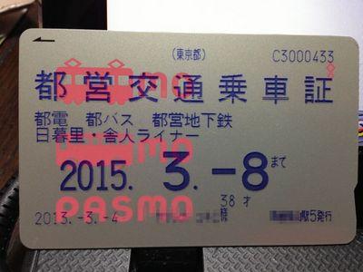 20130304.jpg