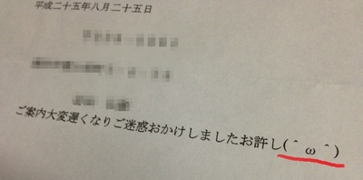 20131020_1.jpg