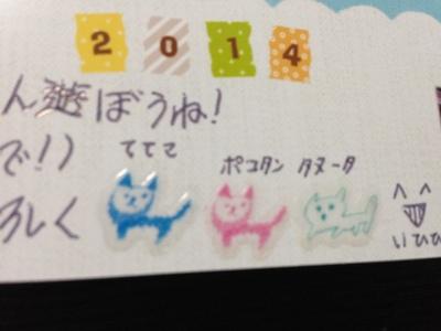20140108_2.jpg
